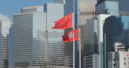 central hong kong 10 april 2018
