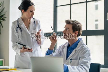 young female physician asking for advice