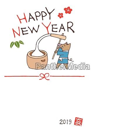 neujahrs grusskarte mit einem wildschwein haemmern