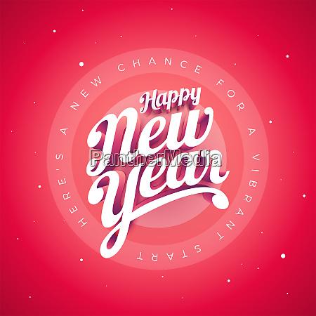 happy new year vector custom 3d