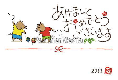 neujahrsgrusskarte mit wildschweinen die spinn top