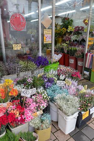 flowers shop front