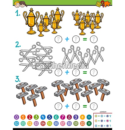 maths addition educational game with objects