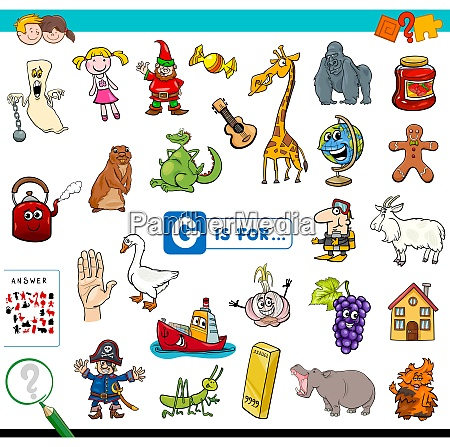 g is for educational game for
