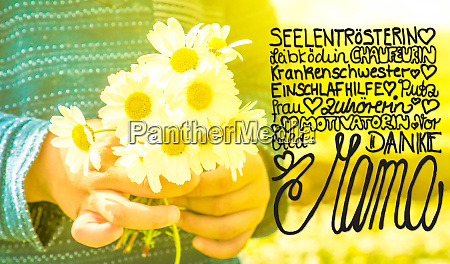 cute little boy bouquet daisy calligraphy
