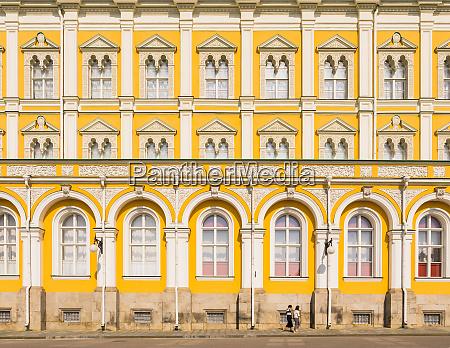 two women walking in the kremlin