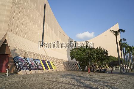 hong kong cultural centre tsim sha