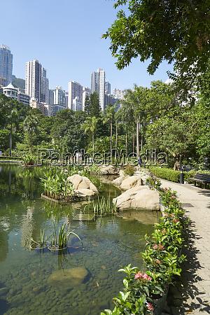 hong kong park in central hong