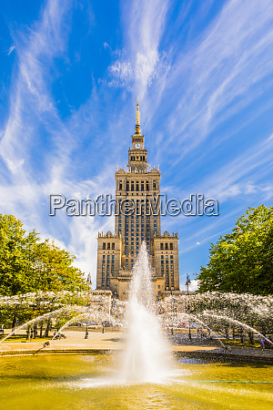 palace of culture and science city