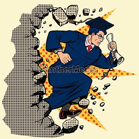 graduate university college breaks a wall