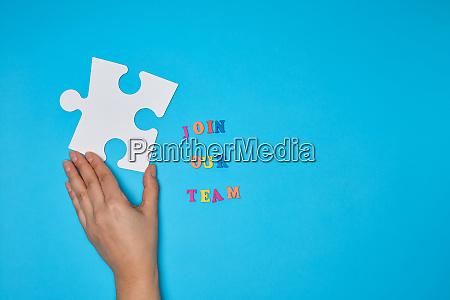 Medien-Nr. 26667649