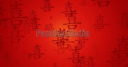 glueck chinesische kalligraphie neujahr segen wallpaper