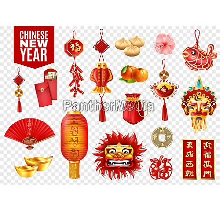chinese new year transparent set of