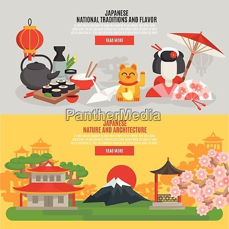 japanische nationale tradition und geschmack natur