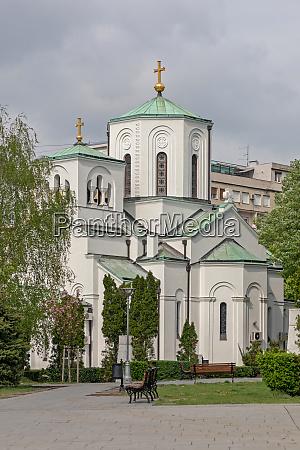 kleine kirche saint sava