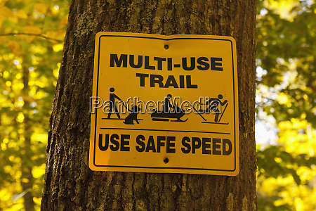 multi use trail sign on a