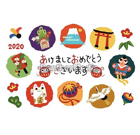 neujahrskarte mit gluecksartikeln und taumelnden mauspuppen
