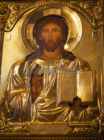 golden jesus icon saint michael monastery
