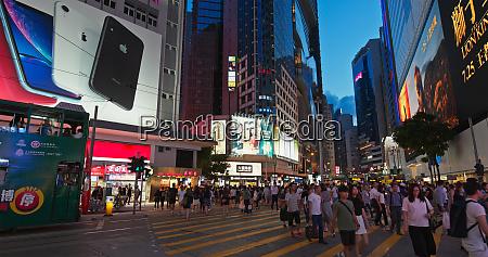 causeway bay hong kong 16 july