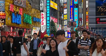 tokyo japan 28 june 2019 shinjuku