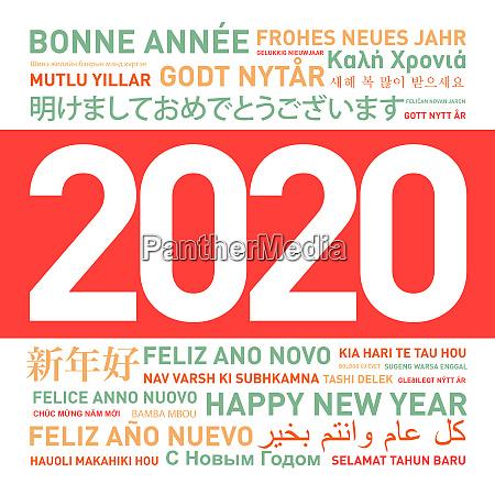 frohe neujahrskarte aus der welt