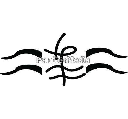 einfache, schwarz, und, weiß, tattoo, skizze - 27496200