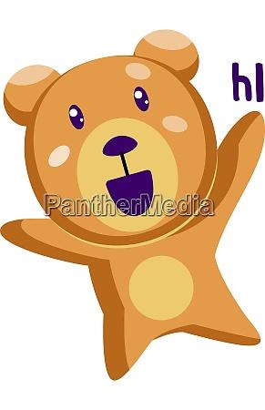 light brown teddy bear saying hi