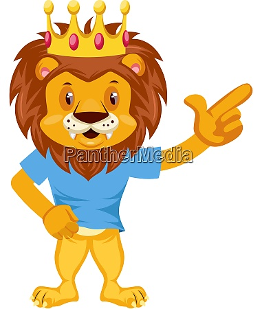 lion is happy illustration vector on