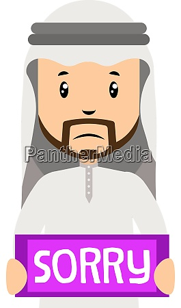 arab men with sorry sign illustration