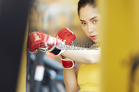 female fitness gym sports wear