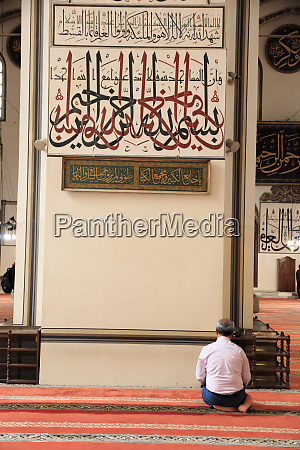 turkey marmara bursa bursa grand mosque