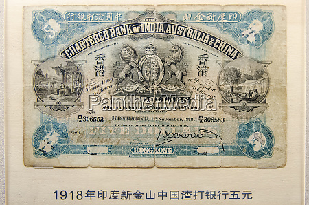 ancient currency exhibits at the shanghai
