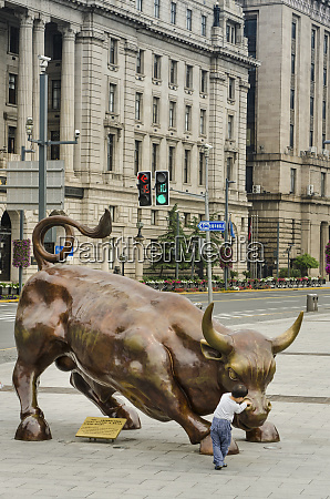 the bund bull in front of
