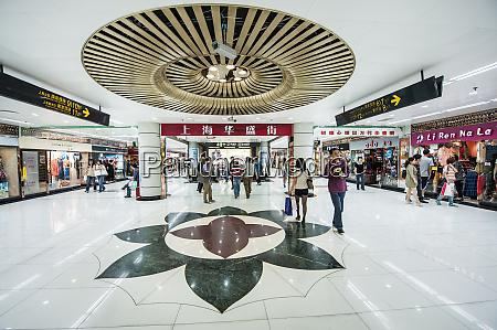 underground mall shanghai china
