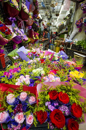 flower market on flower market road