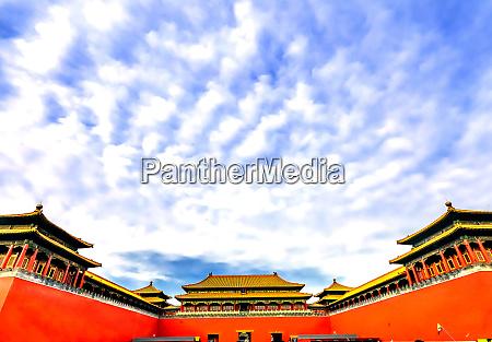 meridian gate forbidden city palace wall