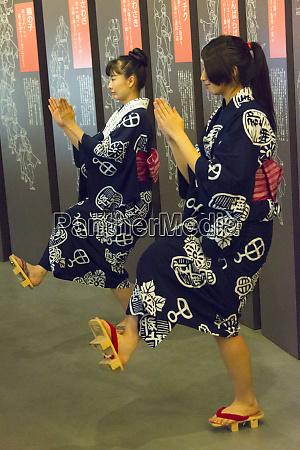 gujo odori dance performance gujo hachiman