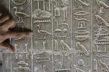 afrika AEgypten