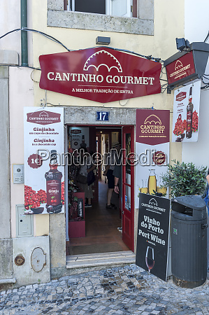 europa portugal sintra eingang zum gourmetladen