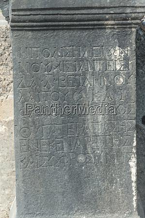tablet inschrift antike griechische ruinen olympia