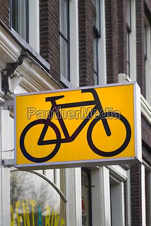niederlande amsterdam fahrradschild