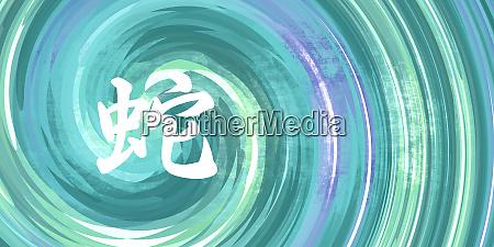 schlange chinesisches horoskop