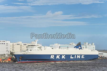 riesenfrachtschiff shurei ii von rkk line