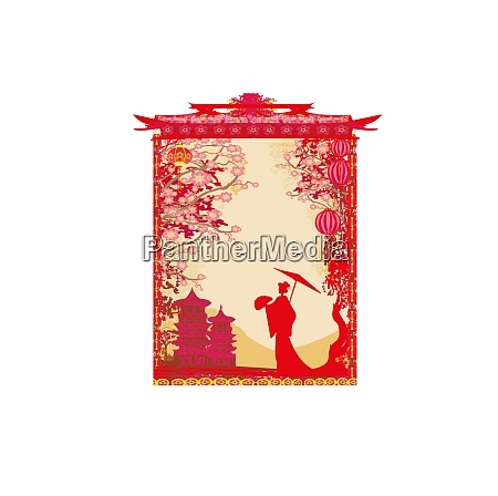 abstract decorative frame with asian girl