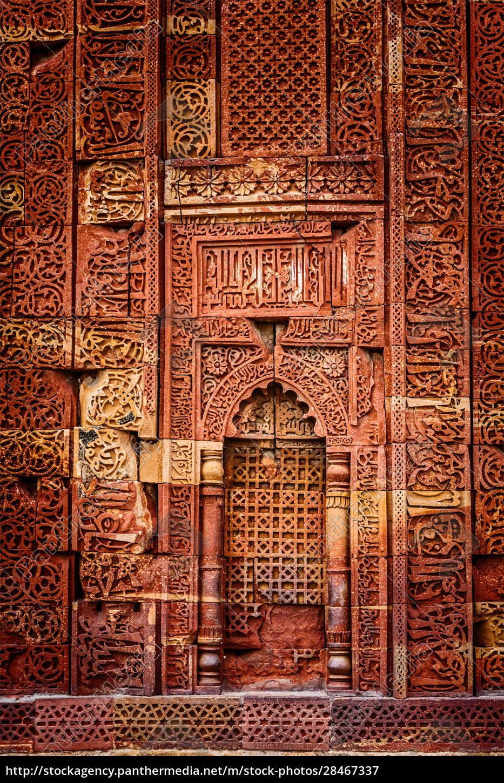 dekorierte, wand, im, qutub-komplex., delhi, indien - 28467337