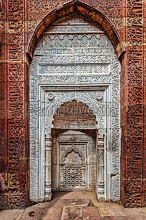 dekorierte, wand, im, qutub-komplex., delhi, indien - 28470040