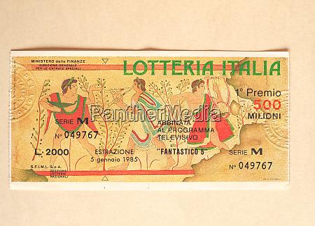 rom jun 2020 vintage lotteria