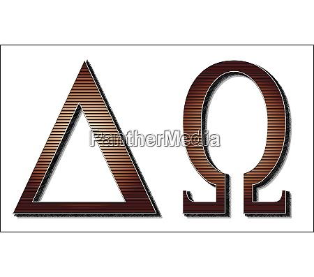 alpha omega briefe