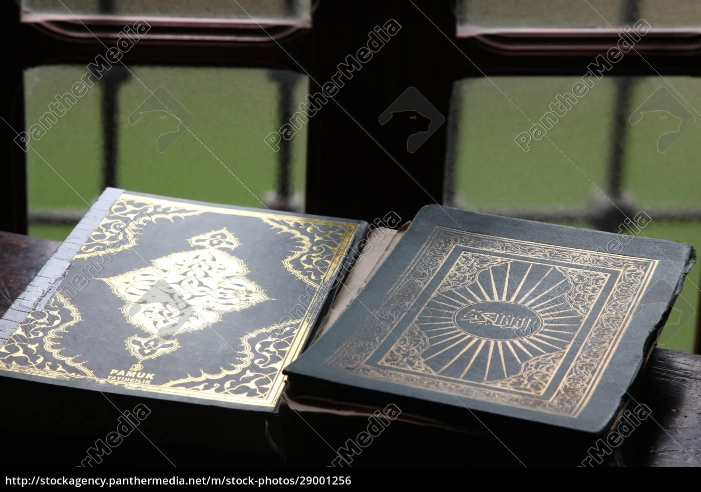 heiliges, buch, des, korans, aladza, gemalt, moschee, tetovo, mazedonien - 29001256