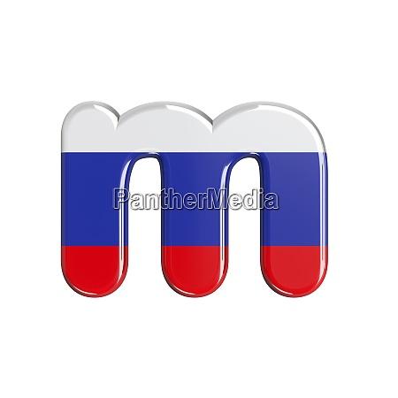 russland buchstabe m kleinbuchstaben 3d